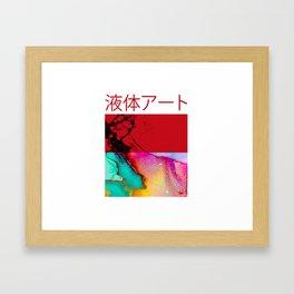 Liquid art Framed Art Print