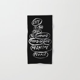 POSITIVE PEOPLE SURROUND SYSTEM Hand & Bath Towel