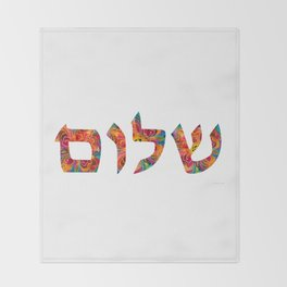 Shalom 12 - Jewish Hebrew Peace Letters Throw Blanket