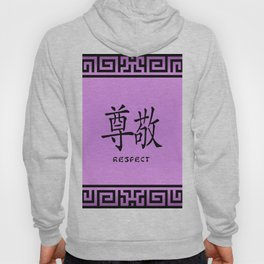 "Symbol ""Respect"" in Mauve Chinese Calligraphy Hoody"