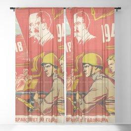 1943 Vintage 25th Anniversary Komsomol USSR WWII Soviet Propaganda Poster Sheer Curtain