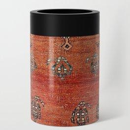 Bakhshaish Azerbaijan Northwest Persian Carpet Print Can Cooler