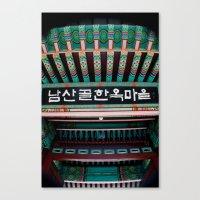 korean Canvas Prints featuring Korean Temple by Zayda Barros