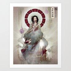 Okiku Art Print