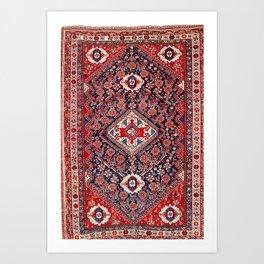 Qashqa'i Shishboluki Fars Southwest Persian Rug Print Art Print