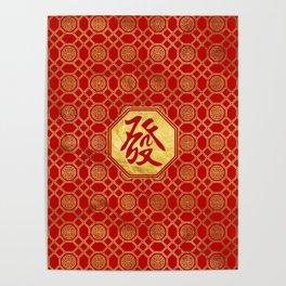 Prosperity Feng Shui Symbol  in bagua shape Poster
