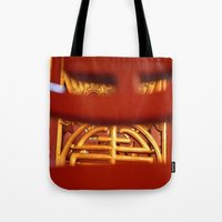 literature Tote Bags featuring Temple of Literature by DrCaroline