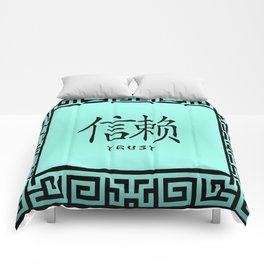 """Symbol """"Trust"""" in Green Chinese Calligraphy Comforters"""