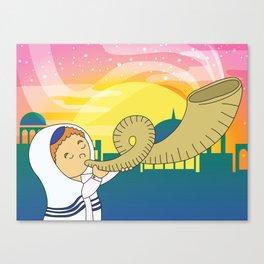 Shofar Canvas Print