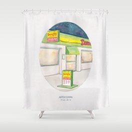 Haruki Murakami's After Dark Watercolor Illustration Shower Curtain