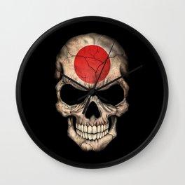 Dark Skull with Flag of Japan Wall Clock