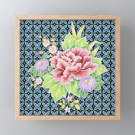 Brocade Bouquet Framed Mini Art Print