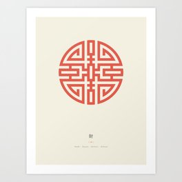 Cai / Wealth In Red And Chamois Art Print