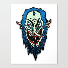 Lord Wizard Head Canvas Print