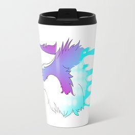 Silent Agony  Travel Mug