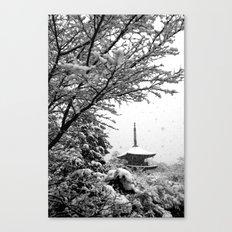 Winter Pagoda in Kyoto I Canvas Print