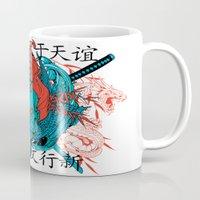 oriental Mugs featuring Oriental by Tshirt-Factory