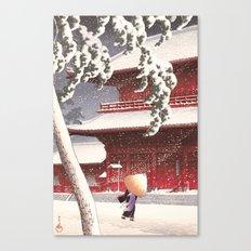 Japanese Art - The Zojo Shrine in Shiba by Kawase Hasui, 1925 Canvas Print