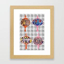 Celebration Edition Framed Art Print