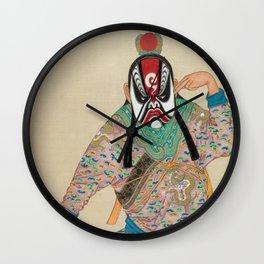 Peking (Beijing) Opera Figure Wall Clock