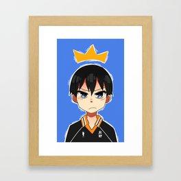 Kageyama Framed Art Print