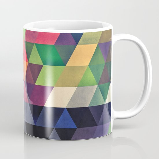 sylytydd Mug