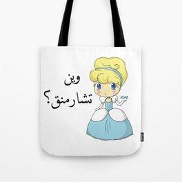 Charming Arabic Tote Bag