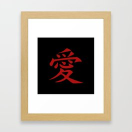 The word LOVE in Japanese Kanji Script - LOVE in an Asian / Oriental style writing. - Red on Black Framed Art Print