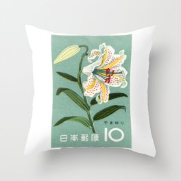 1961 JAPAN Lily Postage Stamp Throw Pillow