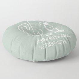Meow Floor Pillow
