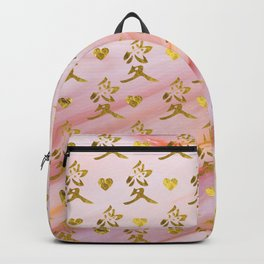 Gold Chinese Love symbol on rose marble Backpack