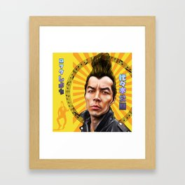 Let's Rock! @ Yoyogi Koen Framed Art Print
