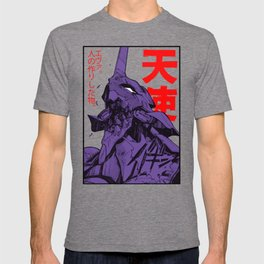 Eva 01 evangelion T-shirt