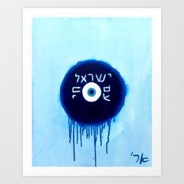 Nazar Ayin Blue Shift (We Lived, B****) Art Print