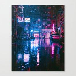 JingMei, Taipei Canvas Print
