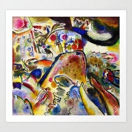 Wassily Kandinsky - Small Pleasures Art Print