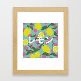 Lemon Japonese Illustration Polka Dots Framed Art Print