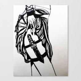 tueri te Canvas Print