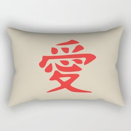 Gaara Symbol Kanji Rectangular Pillow