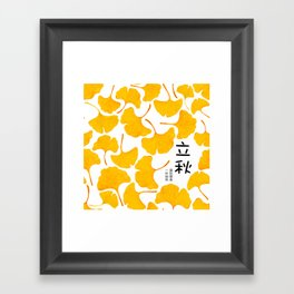 FALL IN LOVE WITH FALL Framed Art Print