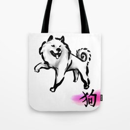Chinese Ink Dog Tote Bag