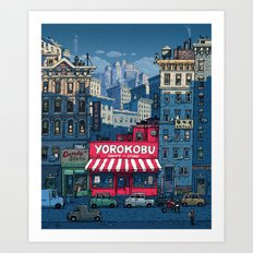 The shop of happiness Art Print