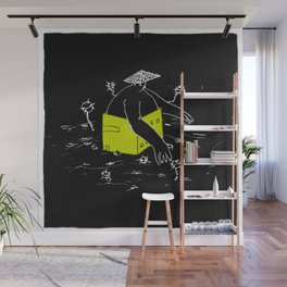 Too Small Wall Mural