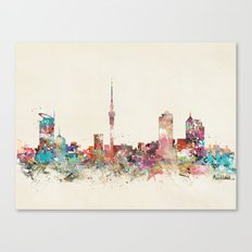auckland new zealand Canvas Print
