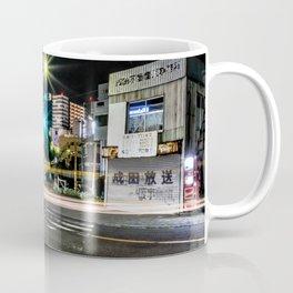 Narita light-trails Coffee Mug