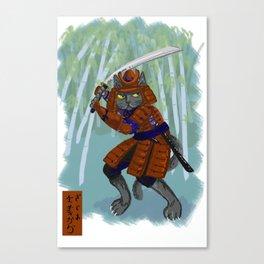Neko Mata Canvas Print