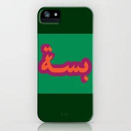 bissa iPhone Case