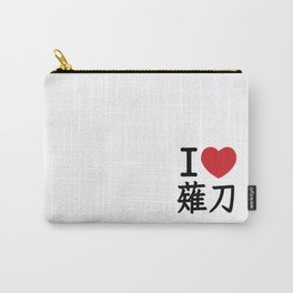 I heart Naginata Carry-All Pouch