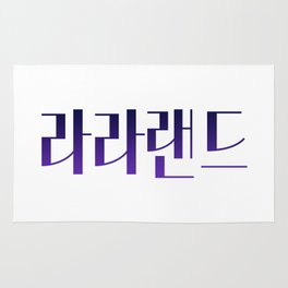 LA LA LAND - Korean alphabet Rug