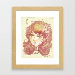 Fille de fleurs Framed Art Print